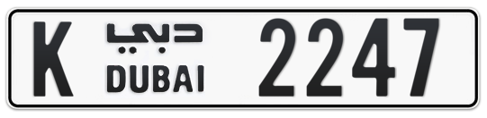 K 2247 - Plate numbers for sale in Dubai