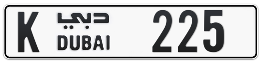 K 225 - Plate numbers for sale in Dubai