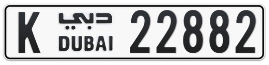 K 22882 - Plate numbers for sale in Dubai