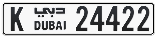 K 24422 - Plate numbers for sale in Dubai