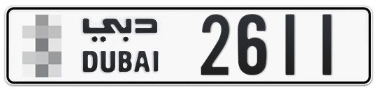 * 2611 - Plate numbers for sale in Dubai