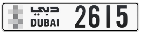 * 2615 - Plate numbers for sale in Dubai