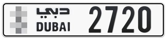* 2720 - Plate numbers for sale in Dubai