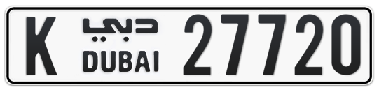K 27720 - Plate numbers for sale in Dubai