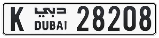 K 28208 - Plate numbers for sale in Dubai