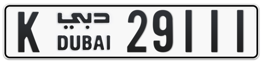 K 29111 - Plate numbers for sale in Dubai