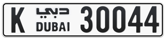 K 30044 - Plate numbers for sale in Dubai