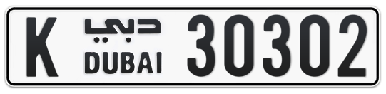 K 30302 - Plate numbers for sale in Dubai