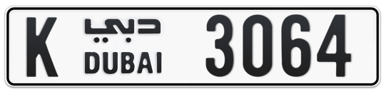 K 3064 - Plate numbers for sale in Dubai