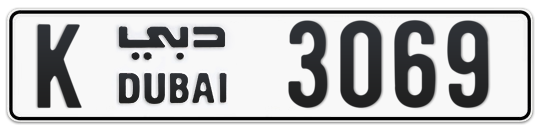 K 3069 - Plate numbers for sale in Dubai