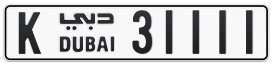 K 31111 - Plate numbers for sale in Dubai