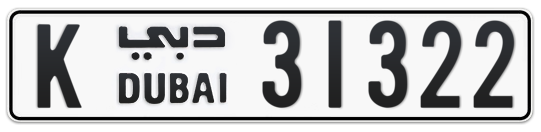 K 31322 - Plate numbers for sale in Dubai