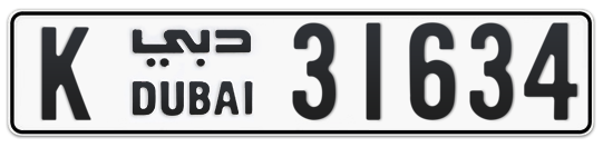 K 31634 - Plate numbers for sale in Dubai