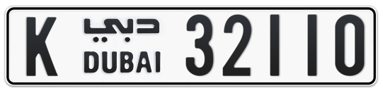 K 32110 - Plate numbers for sale in Dubai