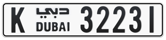 K 32231 - Plate numbers for sale in Dubai