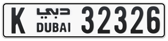 K 32326 - Plate numbers for sale in Dubai