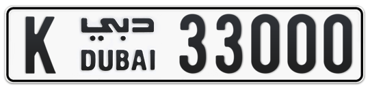 K 33000 - Plate numbers for sale in Dubai