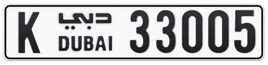 K 33005 - Plate numbers for sale in Dubai
