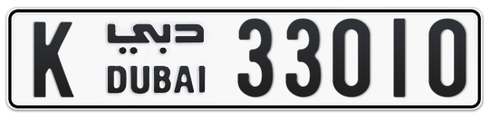 K 33010 - Plate numbers for sale in Dubai