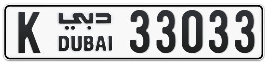 K 33033 - Plate numbers for sale in Dubai
