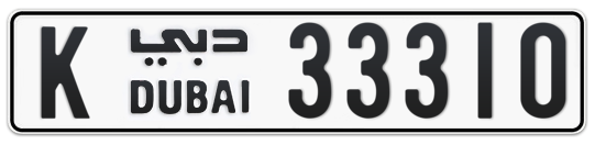 K 33310 - Plate numbers for sale in Dubai
