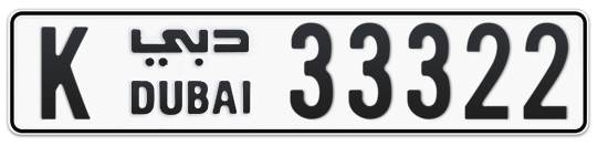 K 33322 - Plate numbers for sale in Dubai