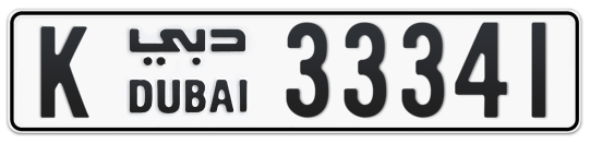 K 33341 - Plate numbers for sale in Dubai
