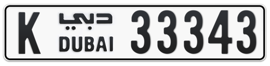 K 33343 - Plate numbers for sale in Dubai