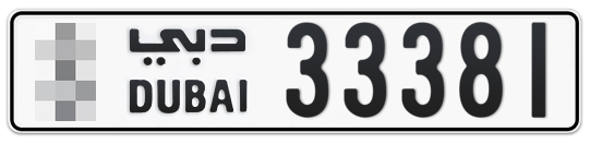 * 33381 - Plate numbers for sale in Dubai