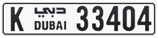K 33404 - Plate numbers for sale in Dubai