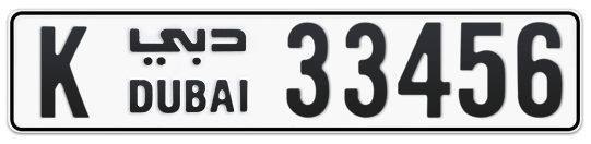 K 33456 - Plate numbers for sale in Dubai