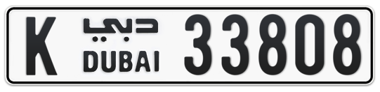 K 33808 - Plate numbers for sale in Dubai