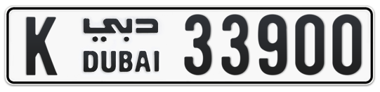 K 33900 - Plate numbers for sale in Dubai