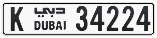 K 34224 - Plate numbers for sale in Dubai