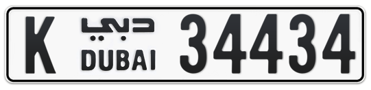 K 34434 - Plate numbers for sale in Dubai