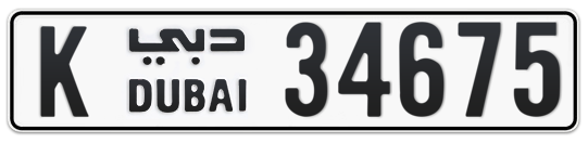K 34675 - Plate numbers for sale in Dubai