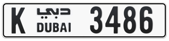 K 3486 - Plate numbers for sale in Dubai