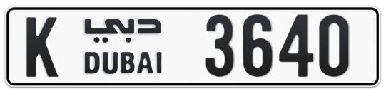 K 3640 - Plate numbers for sale in Dubai