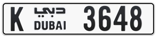 K 3648 - Plate numbers for sale in Dubai