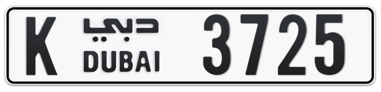 K 3725 - Plate numbers for sale in Dubai