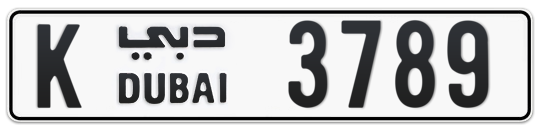 K 3789 - Plate numbers for sale in Dubai