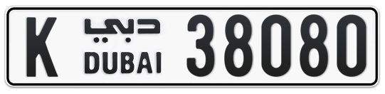 K 38080 - Plate numbers for sale in Dubai