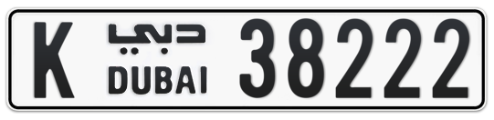 K 38222 - Plate numbers for sale in Dubai