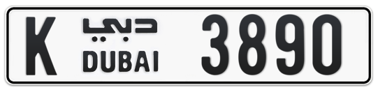 K 3890 - Plate numbers for sale in Dubai