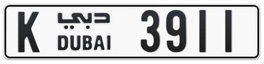 K 3911 - Plate numbers for sale in Dubai