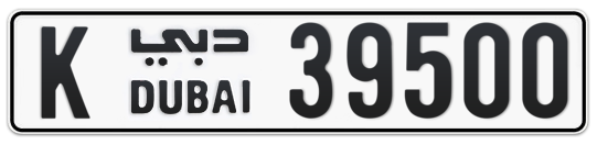 K 39500 - Plate numbers for sale in Dubai
