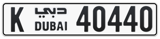 K 40440 - Plate numbers for sale in Dubai