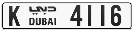 K 4116 - Plate numbers for sale in Dubai