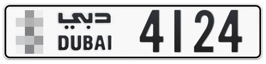 * 4124 - Plate numbers for sale in Dubai