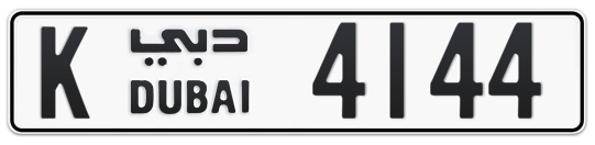 K 4144 - Plate numbers for sale in Dubai